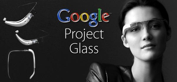 Google се опита да патентова Glass