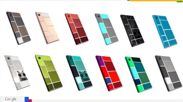 Projects Ara цветови варианти