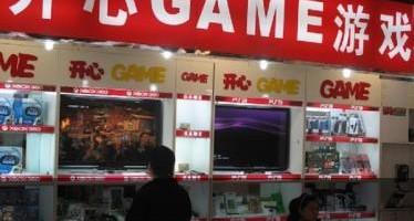 Китай въвежда нови по-строги правила за контрол над игрите