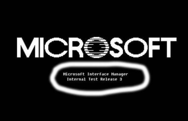 Името на Windows можеше да е Interface Manager