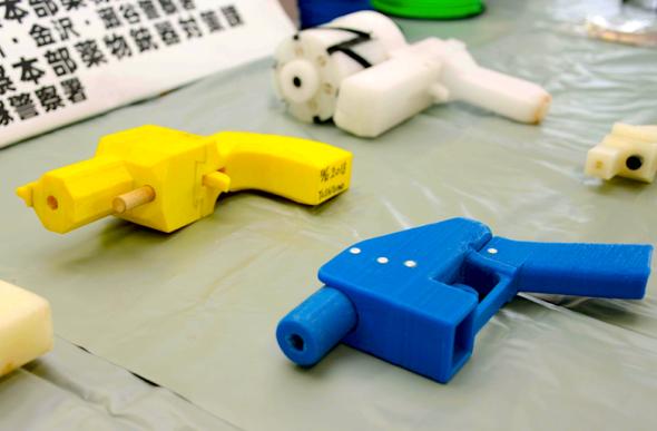Японец арестуван за направата на пистолет с 3D printer