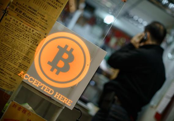 Ричард Брансън инвестира в BitPay