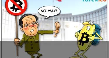 Китай пак си смени решението за биткойн
