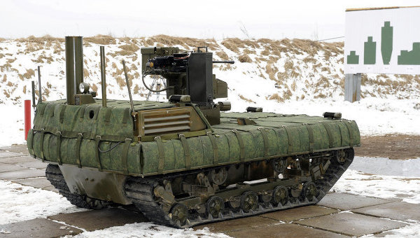 Руска автономна оръжейна система