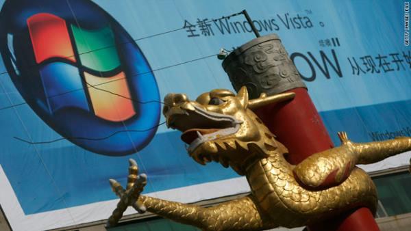 Отново проблеми за Microsoft в Китай