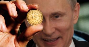 Кремъл забранява биткойн