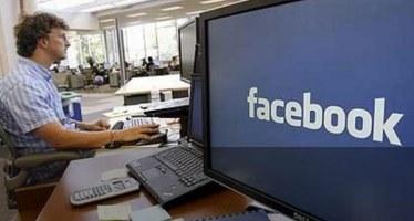 Тайна разработка на Facebook
