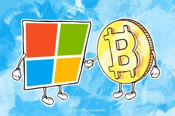 Microsoft приема биткойн
