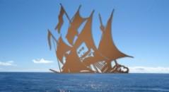 Полицията затвори пиратския залив