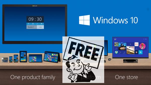 Добра новина от Microsoft