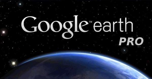 Google Earth става безплатна