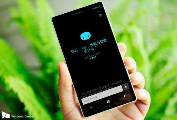 Китайската Cortana