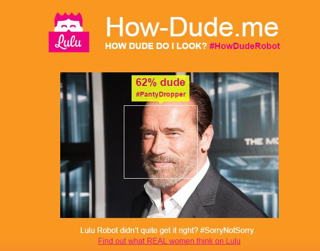 how-dude.me не е най-точния инструмент в Интернет