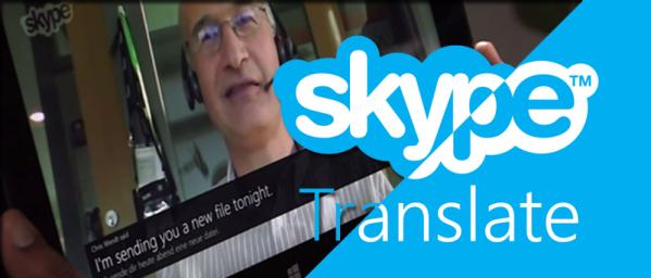 В Skype за Windows ще бъде интегриран гласовия преводач  skype translator