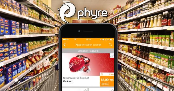 Ново българско приложение улеснява пазаруването