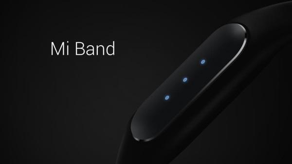 MI Band 1S