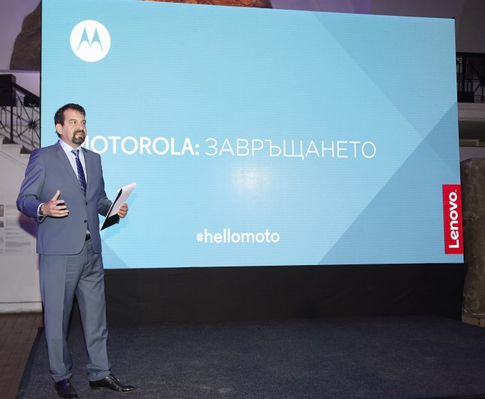 Моторола се завърна в България
