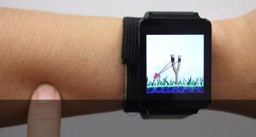 Skintrack прави работата с умен часовник по-лесна