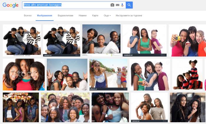 афроамериканци тийнове