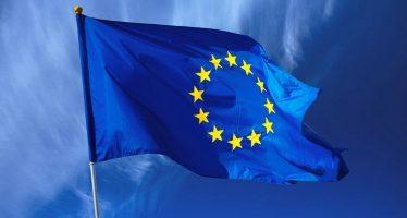 МОБАЙЛ СИСТЕМС ще получи финансиране по европейска програма