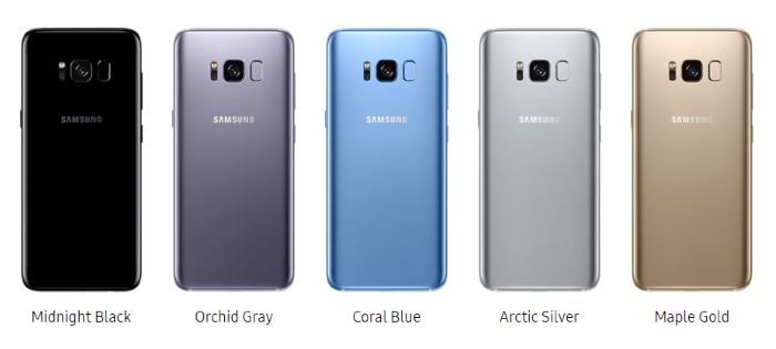 Цветове за Galaxy S8