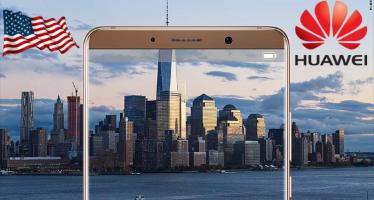 Щатите се уплашиха от Huawei