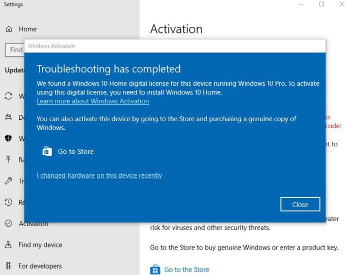 Проблем със сървърите на Microsoft