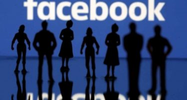 глобиха Facebook с рекорните 5 милиарда