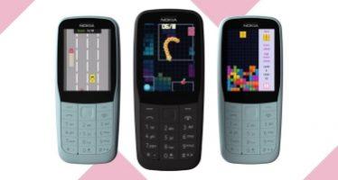 Евтини Nokia телефони