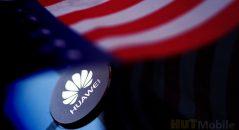 Huawei e замесена с китайското разузнаване