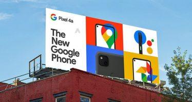 Спират Pixel 3а